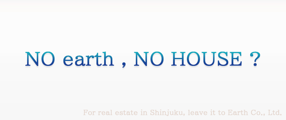 NO earth,NO HOUSE?